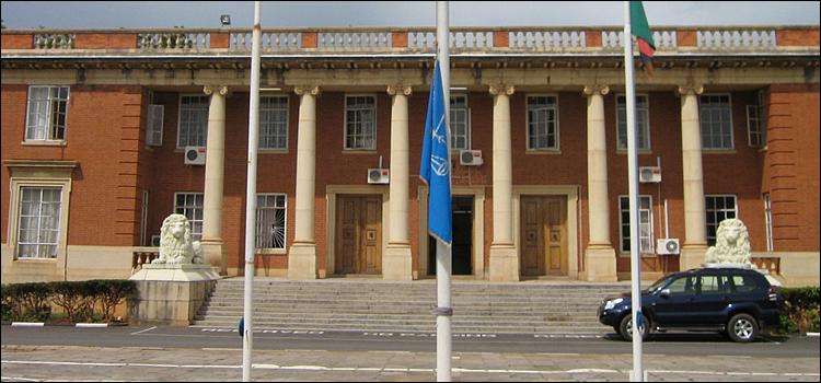 Supreme Court – Judiciary of Zambia